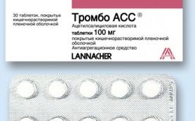 Тромбо АСС (Thrombo ASS)
