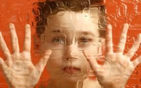 Ученые нашли возможное лекарство против проявлений аутизма