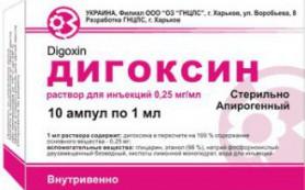 Дигоксин опасен для пациентов с аритмией