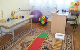 В новосибирской области откроется центр для реабилитации детей с заболеваниями ЦНС