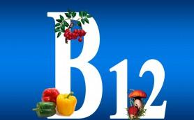 Дефицит витамина В может привести к инсульту
