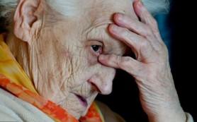 Слабоумие связано с эмоциональной травмой