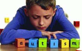 Описан механизм терапевтического эффекта буметанида в отношении расстройств аутистического спектра у детей