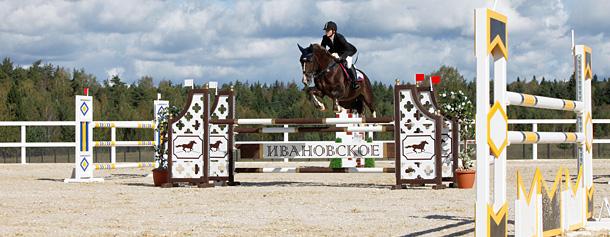 Немецкое качество конных полей