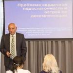 Современные методы лечения острой декомпенсированной сердечной недостаточности обсудили в Москве