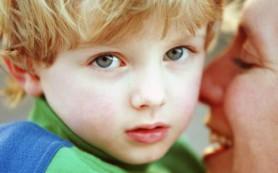 Дети с диагнозом «аутизм»