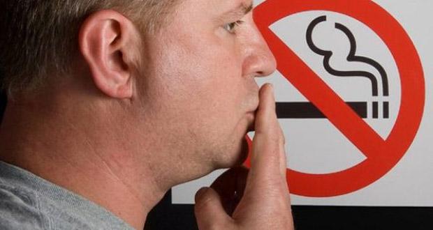 Курить или не курить, вот в чем вопрос!