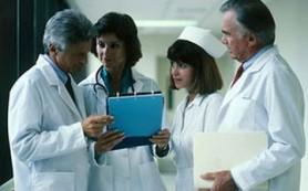 Самые лучшие врачи и клиники