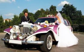 Ретро-машины на вашей свадьбе