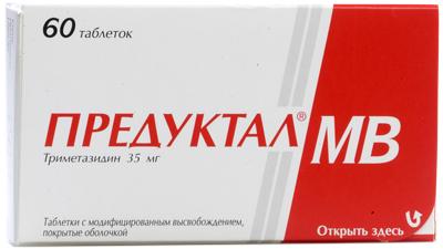Предуктал — антиишемическое и антиангинальное средство