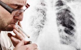 Постепенная смерть курильщиков