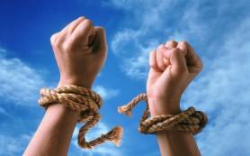 Реабилитация наркозависимых лиц