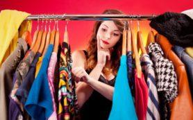 Как правильно делать ревизию в гардеробе