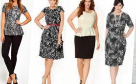 Как модно и стильно выглядеть на работе?