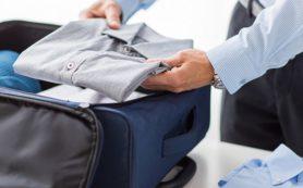 Как правильно собрать дорожную сумку