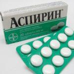 Стоит ли принимать аспирин для профилактики инфаркта?