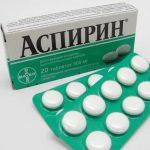 Аспирин оказался бесполезен в терапии болезни периферических сосудов