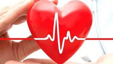 Лечение сердца на субклеточном уровне