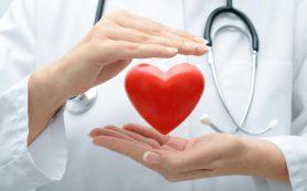 Пять опасностей для сердца
