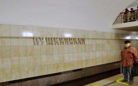 Пассажирам московского метро измерят давление