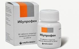 Медики увидели неожиданный вред ибупрофена