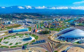 Туризм в Сочи — что нужно знать отдыхающим