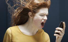 У вспыльчивых людей возрастает риск инфаркта