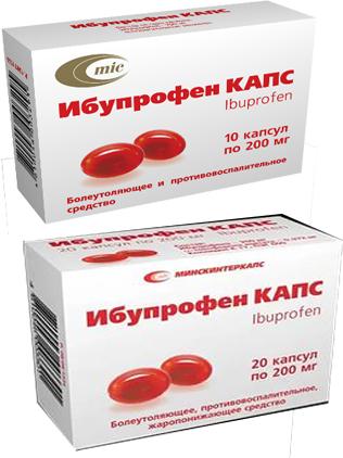 Высокие дозы ибупрофена повышают риск сердечно-сосудистых заболеваний