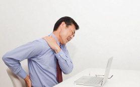 Замучил всерьез остеохондроз?