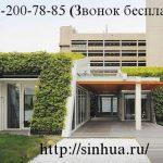 Лечение в Удалянчи, в санатории Син Хуа, отзывы посетителей