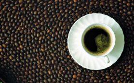 Стало известно, какое количество чашек кофе лечат сердце и сосуды