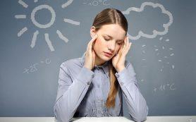Плохое самочувствие проявляется при изменении погодных условий в осенний период