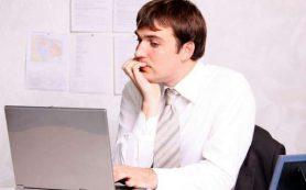 Чем грозит сидячий образ жизни?