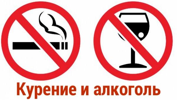 Курение и алкоголь: какое влияние это оказывает на внешний вид