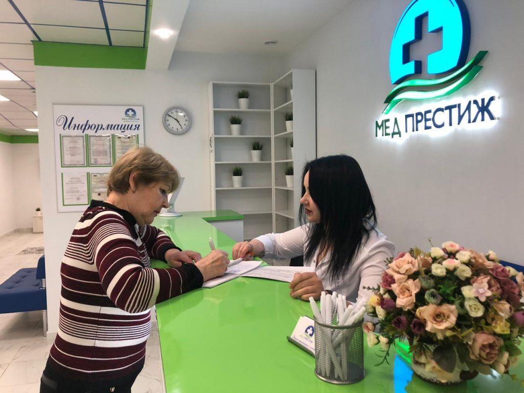 Профессиональная помощь в клинике «МедПрестиж»,