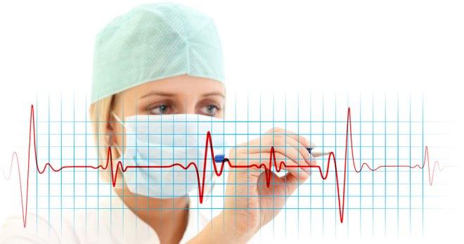Синусовая брадикардия сердца — что это такое– причины и лечение