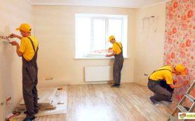 Как выполнить ремонт в квартире