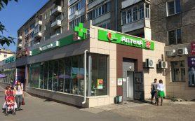 Аптека выгодных цен в Чите