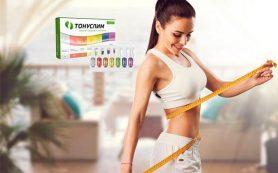 Препарат для похудения Тонуслим