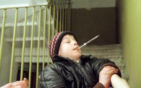 Как понять, что ребенок наркоман