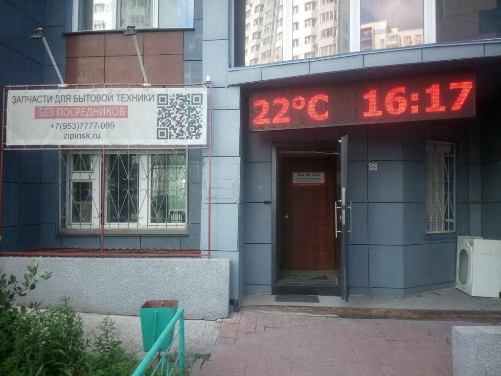 Компания «Зипинск»