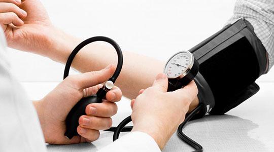 Пониженное давление (снижение артериального давления)