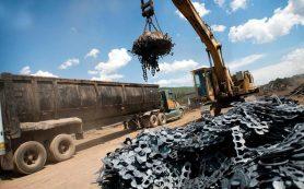 Вывоз цветного и черного металлолома